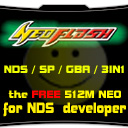 The FREE 512M Neo for NDS developers